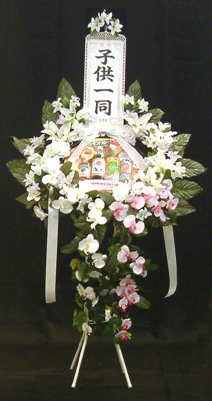 盛り篭(バラエティセット)