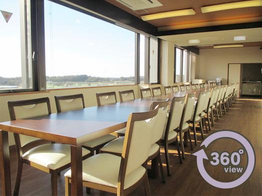 5F 会食室