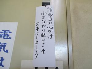 2016128135414.JPG